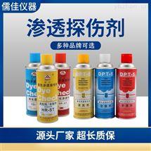 新美达显像剂渗透剂清洗剂着色渗透探伤