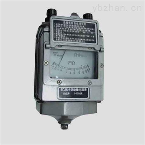 带电池电量自检功能兆欧表厂家供应