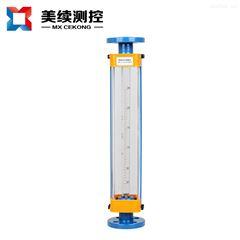 MX-LL-116-14玻璃转子流量计