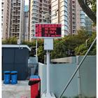OSEN-QX安徽科研自动采集气象监测站