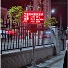 OSEN-QX社区温湿度六要素气象监测站