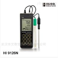 HI9126防水型便携式pH/ORP/温度测定仪