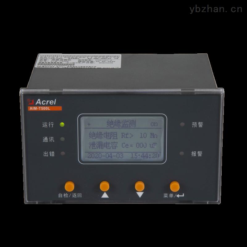 安科瑞绝缘检测仪工业用绝缘监测CAN通讯