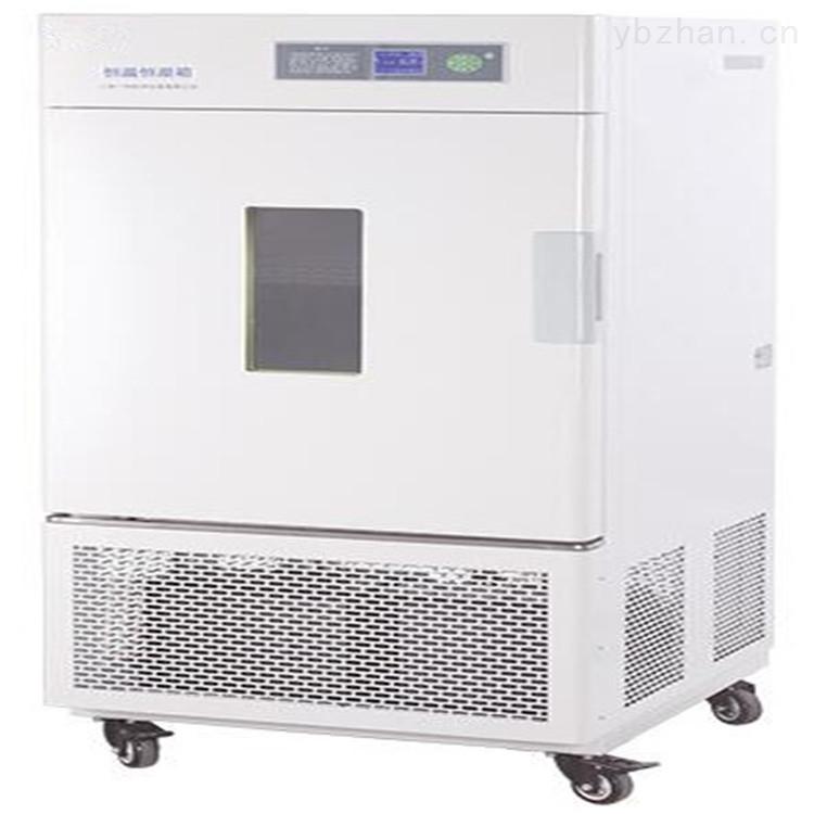 恒温恒湿箱简易型
