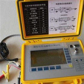 产品参数电缆故障测试仪