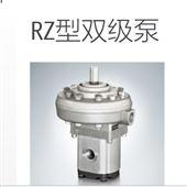 hawe RZ系列液压测试仪/缸 希而科工业控制