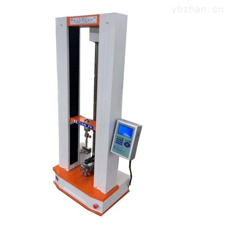 JDL系列液晶显示拉力试验机