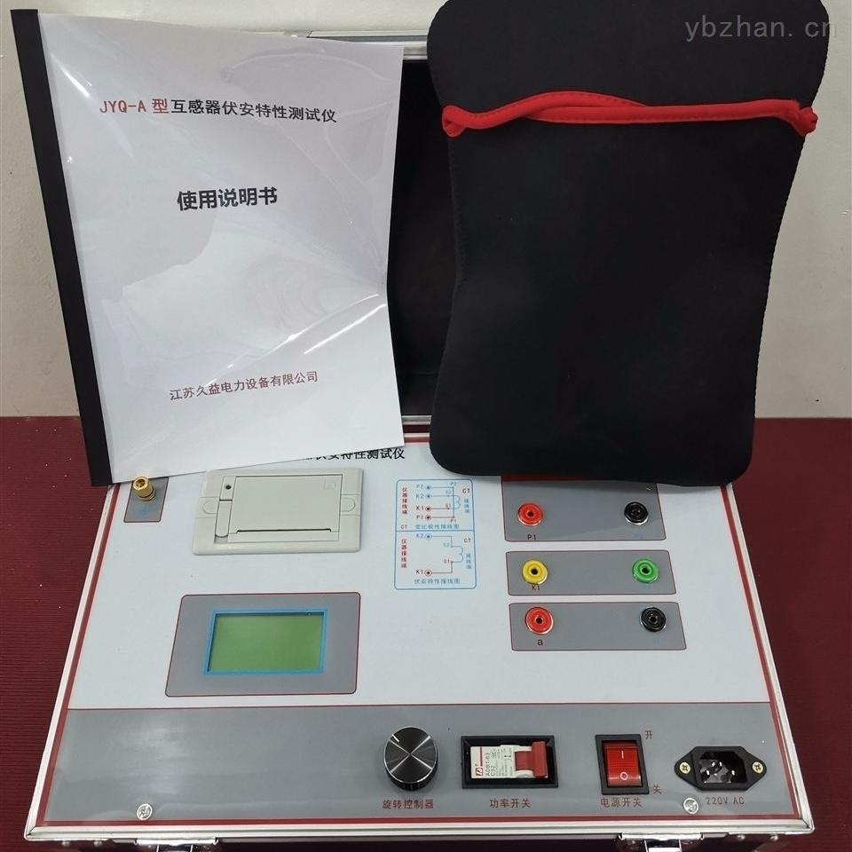 直销互感器伏安特性测试仪