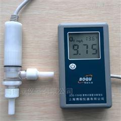 DOS-118AX便携式溶解氧