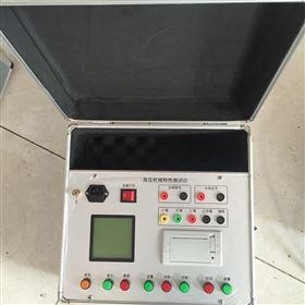 断路器开关机㭜特性测试仪