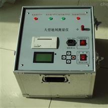 防雷检测-大型地网接地电阻测试仪