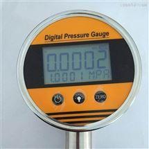 办理电力四级承试资质条件--数字式真空计