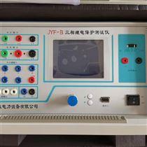 轻便型三相继电保护测试仪