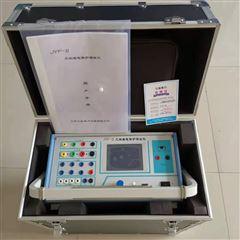 全新三相微机继电保护测试仪