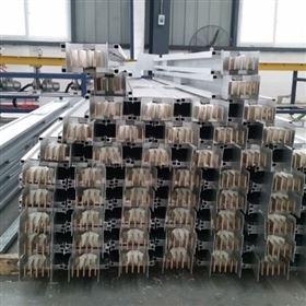 JY560A铜铝复合母线槽