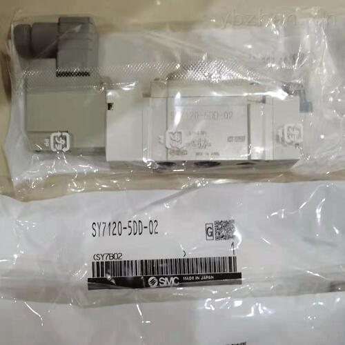 优势日本SMC5通电磁阀 直接配管型