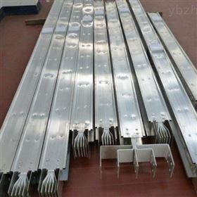 供应铝合金保护式母线槽