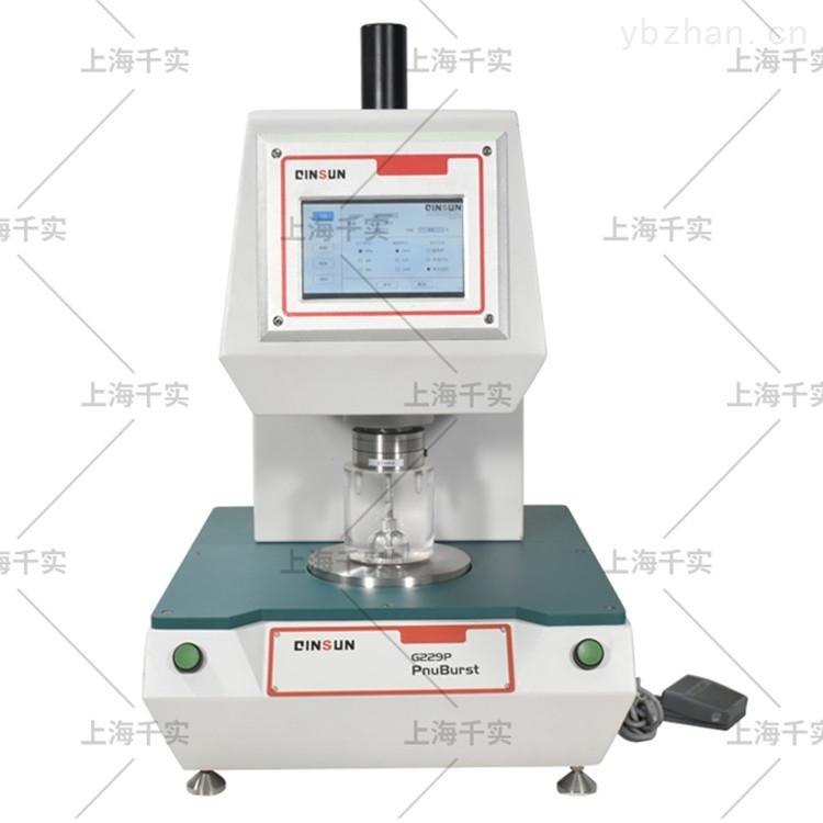 气压式胀破力测试仪/电子式气动胀破强度仪——上海千实