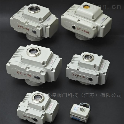 HQ精小型电动执行器供应厂家