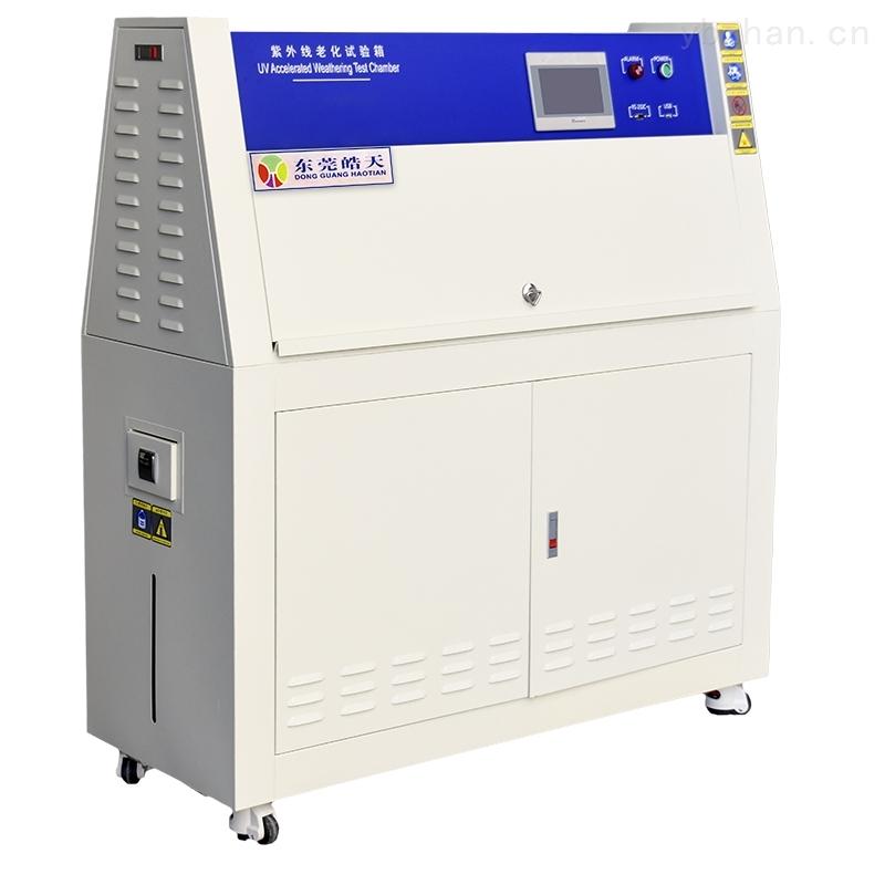 塔式紫外线加速老化试验箱皓天厂家