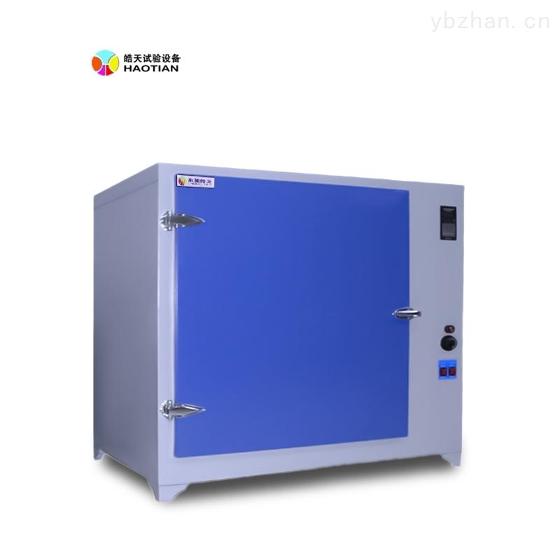 超温报警保护高温烤箱鼓风干燥试验箱