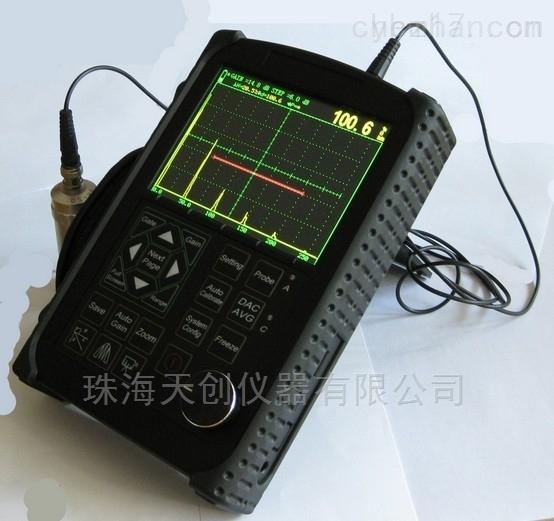 真彩数字超声波探伤仪NDT650