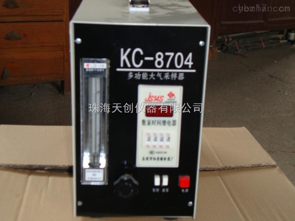 广东江门KC-8704多功能大气采样器