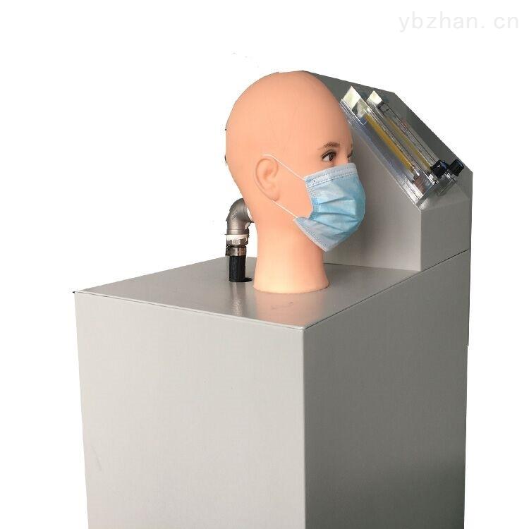 医用一次性口K罩呼吸阻力测试仪