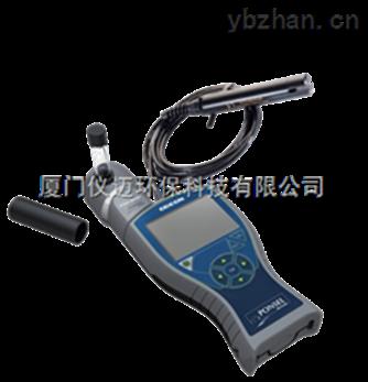 ODEONMulty8310/20便携式多参数水质分析仪
