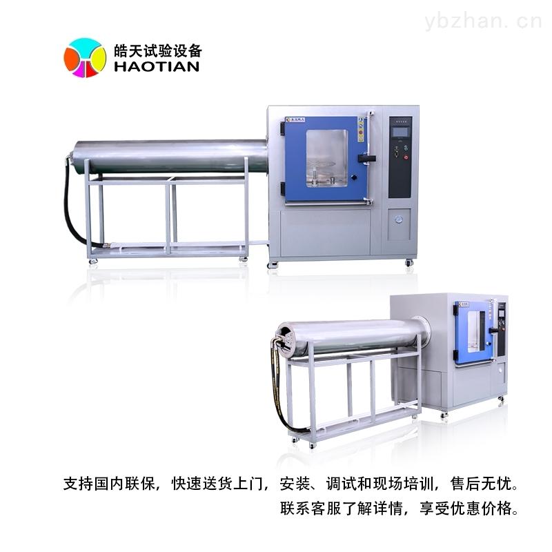 满足ISO20653要求淋雨试验箱