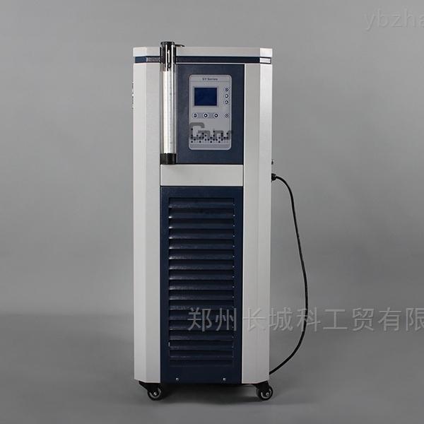 和反應釜配套加熱密閉高溫循環器