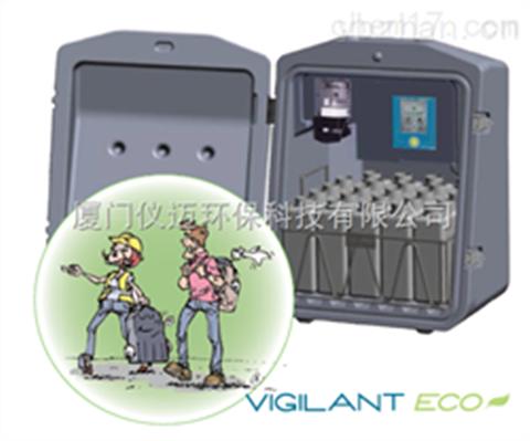 VIGILANTECOVIGILANTECO便携式自动采样器