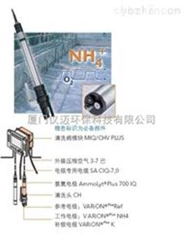 德国WTW氨氮传感器AmmoLytPlus700IQ