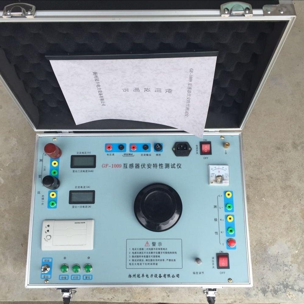 200V互感器伏安特性测试仪