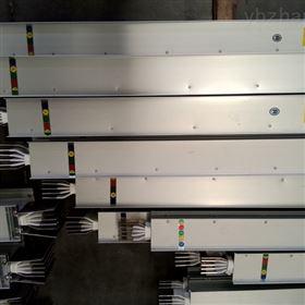 密集型母线槽结构