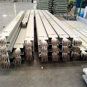 3690A密集型母线槽