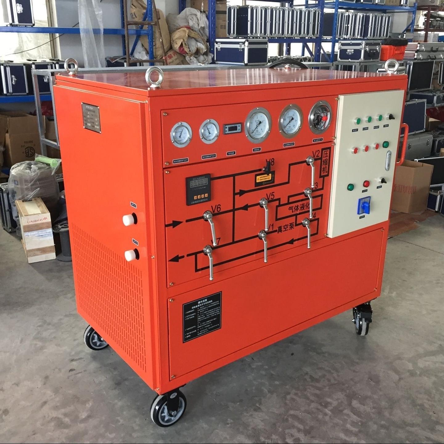 防护型SF6气体回收装置测试