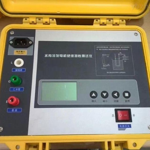 高效率指针绝缘电阻测试仪