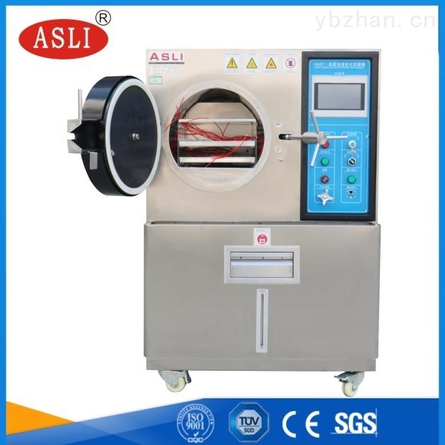 HAST高压加速老化试验箱功能及特点介绍