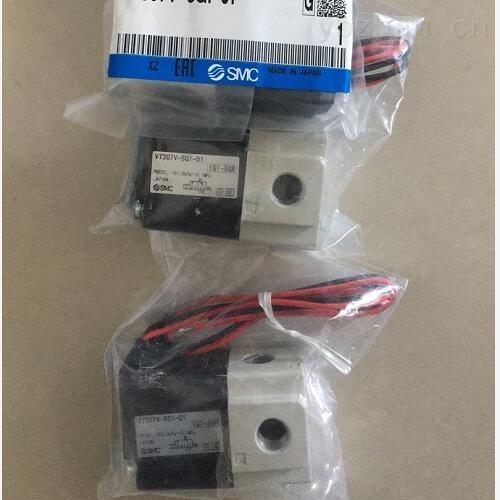 介绍日本SMC电磁阀 底板配管型
