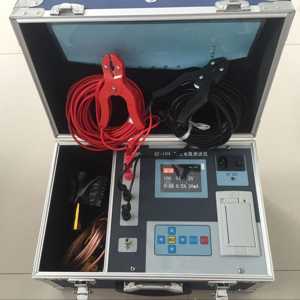 全新变压器直流电阻测试仪