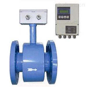 HVZR-LDE多功能分体电磁流量计厂家