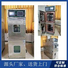 GT-THZ湖北桌上型恒温恒湿试验箱  小型台式恒温箱