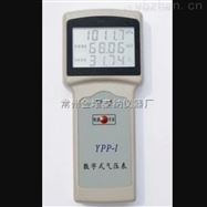 大气压力表用途