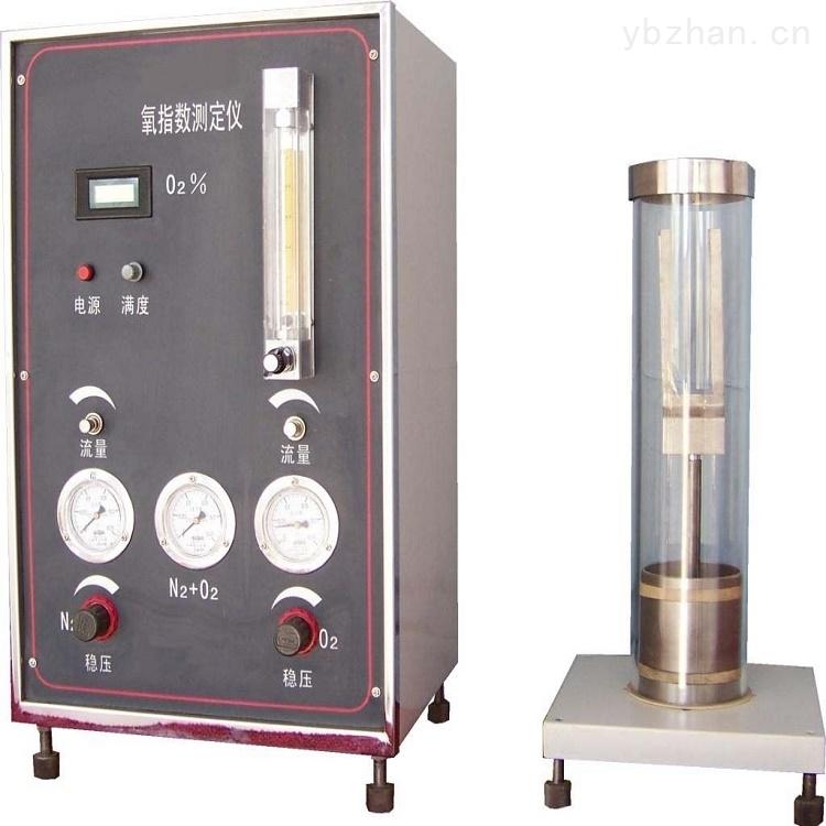 hc-2氧指数测定仪/氧指分析仪