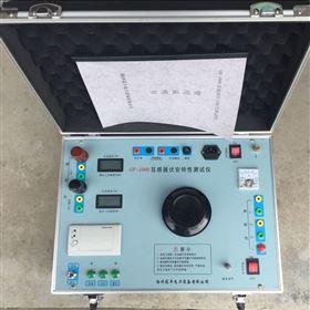 厂家定制互感器伏安特性测试仪