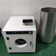织物摩擦带电电荷密度测检仪