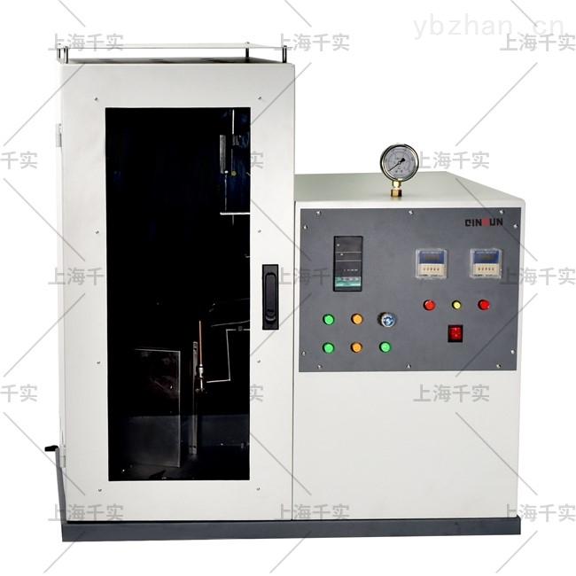 口K罩阻燃性测试仪/熔喷布阻燃试验仪