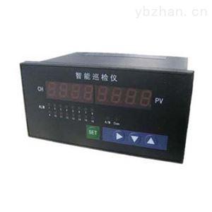 HVZR-XMDA-9000智能巡檢儀