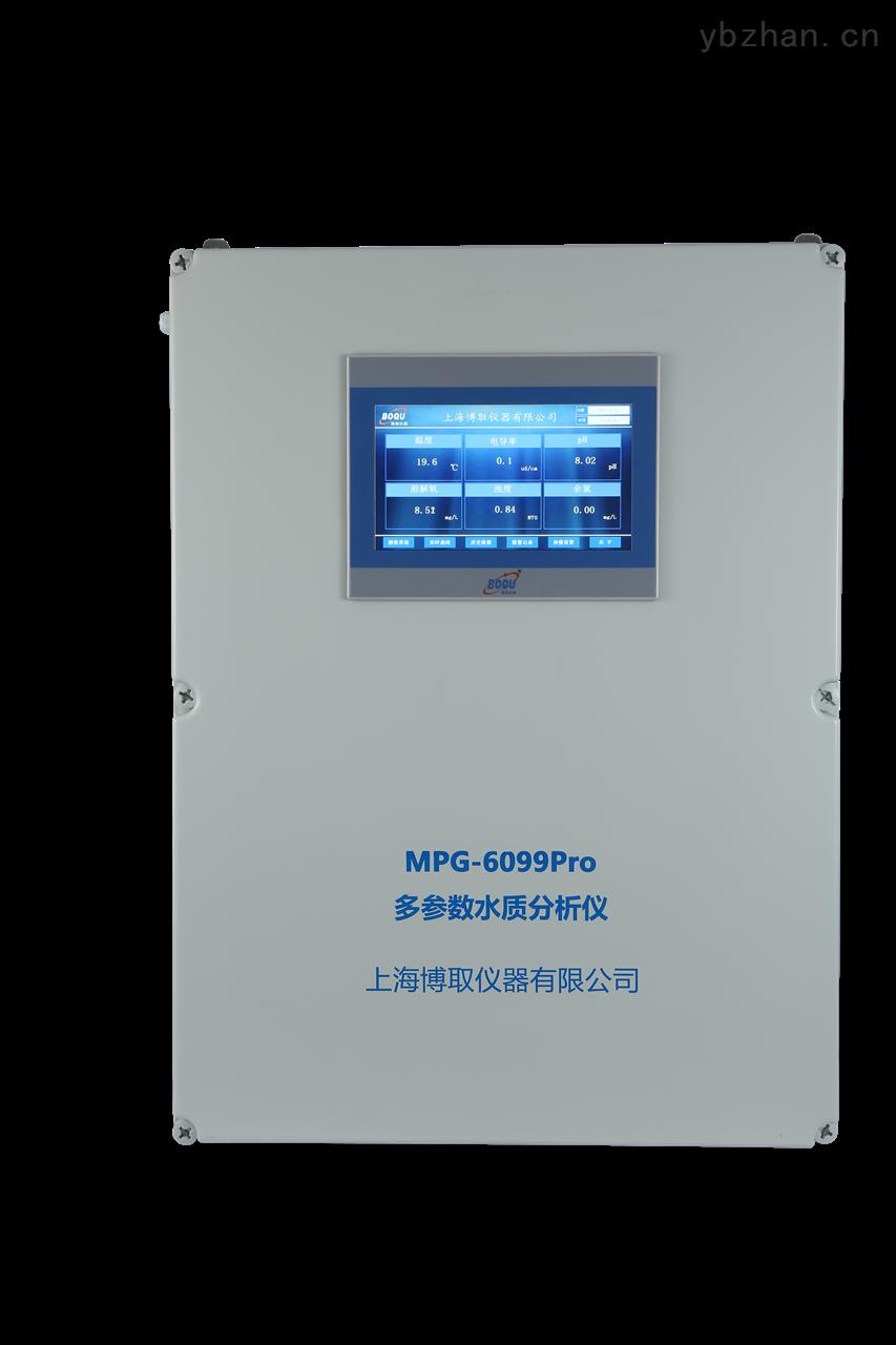 机柜式在线多参数用于直饮水,二次供水